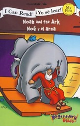 Noé y el Arca, Bilingüe, (Noah and The Ark, Bilingual)