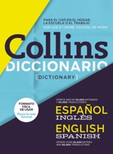 Collins Spanish-English Dictionary - eBook