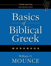 Basics of Biblical Greek Workbook / New edition - eBook