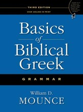 Basics of Biblical Greek Grammar / New edition - eBook