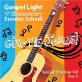 Elementary Get Going! Worship CD Grades 1-4,  Fall 2017 - Summer 2018 Year C