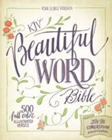 KJV Beautiful Word Bible - eBook