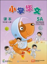 Chinese Language for Primary Schools Textbook 5A