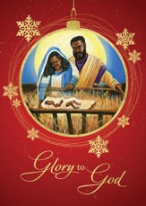 nativity christmas cards package of 15 - Nativity Christmas Cards