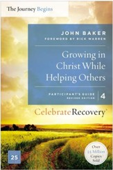 Growing in Christ While Helping Others Participant's Guide 4: A Recovery Program Based on Eight Principles from the Beatitudes - eBook