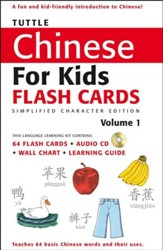 Tuttle Chinese for Kids Flash Cards Kit Simplified Character Edition