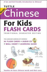 Tuttle More Chinese for Kids Flash Cards Kit Traditional Character Edition