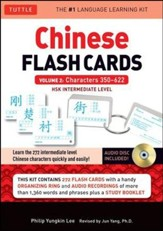 Chinese Flash Cards Kit Volume 2: HSK Intermediate Level