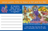24/7 VBS: Outdoor Banner