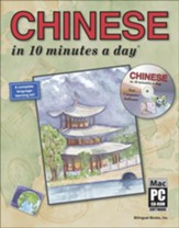 CHINESE in 10 minutes a day ® with CD-ROM