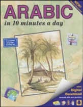 ARABIC in 10 minutes a day ®