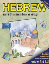 HEBREW in 10 minutes a day ®