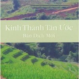 Vietnamese New Testament: GBV-Dillenburg