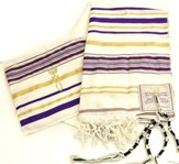Messianic Christian Sign Purple Prayer Shawl & Bag