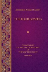 Four Gospels - eBook