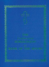 Unabbreviated Horologion or Book of the Hours - eBook
