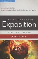 Exalting jesus in 1 2 samuel ebook jd greear heath thomas exalting jesus in revelation ebook fandeluxe Ebook collections
