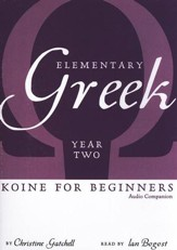 Elementary Greek Audio CD, Year 2