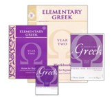 Elementary Greek Year 2 Set (without Teacher's Key & Tests)