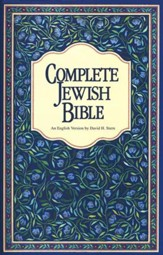 The Complete Jewish Bible - Softcover - Slightly Imperfect