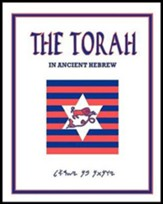 Torah: In Ancient Hebrew, Paper, White
