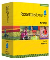 Hebrew Level 2 with Audio Companion Homeschool Edition,