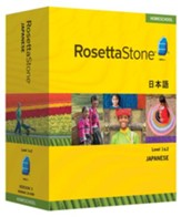 Rosetta Stone Japanese Level 1 & 2 Set with Audio Companion  Homeschool Edition, Version 3