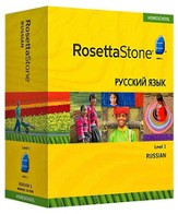 Rosetta Stone Russian Level 1 with Audio Companion Homeschool Edition, Version 3
