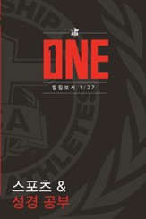 FCA Athlete's Bible Handbook, Korean Edition / Digital original - eBook