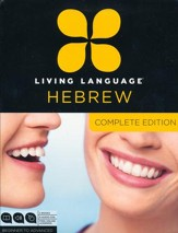 Living Language Hebrew, Complete Edition