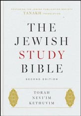 Tanakh: The Jewish Study Bible, Second Edition