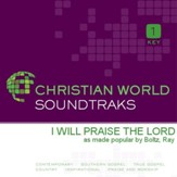 I Will Praise The Lord [Music Download]