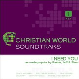 I Need You [Music Download]