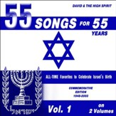 55 Songs for 55 Years, Volume 1 [Music Download]
