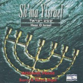Sh'ma Yisrael (Hear O Israel) [Music Download]
