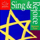 Sing & Rejoice [Music Download]