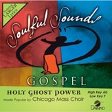 Holy Ghost Power, Accompaniment CD