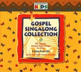 Gospel Singalong Collection, 3 Cedarmont CDs [Compact Disc]