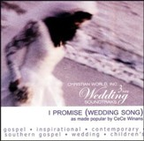 I Promise (Wedding Song), Accompaniment CD