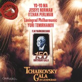 Tchaikovsky: Gala In Leningrad [Music Download]