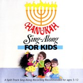 Hanukah Blessings [Music Download]