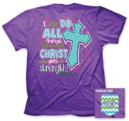 I Can Do All Things Shirt, Purple, Small