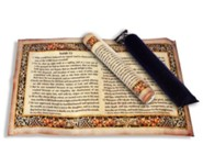 Isaiah 53 Parchment Scroll