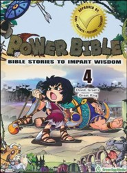 Power Bible: Bible Stories to Impart Wisdom, # 4 - David, Israel's Great King