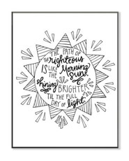 The Path Is Righteous, Coloring Wall Art, Large