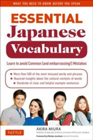 Essential Japanese Vocabulary: An Indispensable Aid to Achieving Fluency