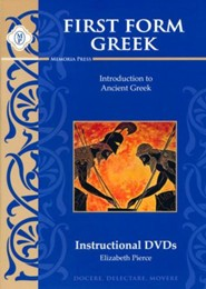 First Form Greek DVDs