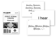 First Form Greek Flashcards