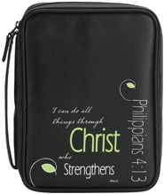 I Can Do All Things Bible Cover, Large