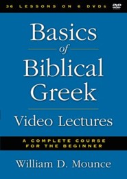 Basics of Biblical Greek Video Lectures, 6 DVDs